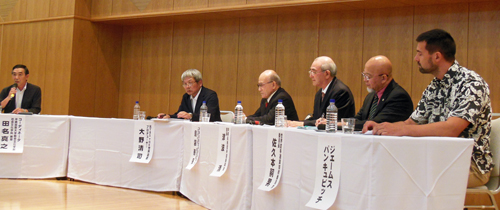 Symposium aiming to add Okinawa Karate to UNESCO's Intangible Cultural Heritage list