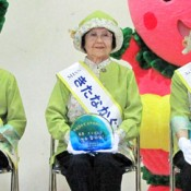 Three elderly women selected for the fifth Beauty and Longevity Award in Okinawa