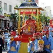 Ryukyu Dynasty's procession at Kokusai Street