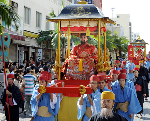 Ryukyu Dynasty's procession at Kokusai Street