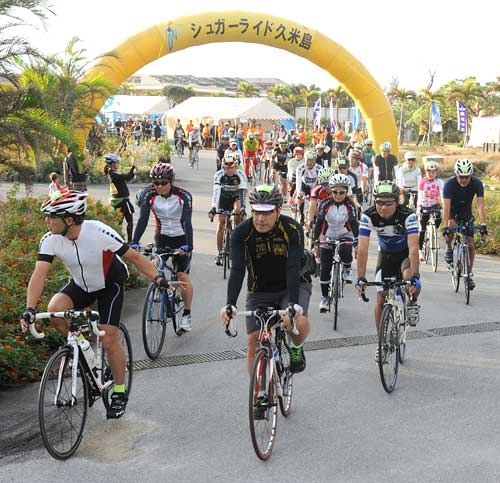 Sugar Ride Kumejima cycling event held