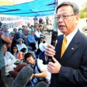 New Okinawa governor Takeshi Onaga visits Henoko to proclaim true democracy from Okinawa
