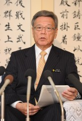 Governor Onaga to set up investigation team on former governor's approval of Henoko landfill