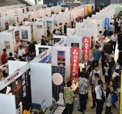 363 companies take part in the Great Okinawa Trade Fair