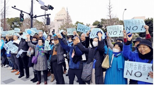 7,000 citizens form human chain in Tokyo to protest against new US base in Henoko