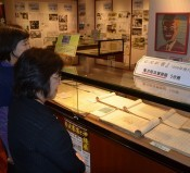 Iwanami Shoten and Okinawa exhibit held in Naha