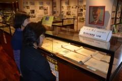 Iwanami Shoten and Okinawa exhibit held in Naha