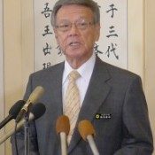 Okinawa Governor says in New Year's greeting he will block construction of new US base