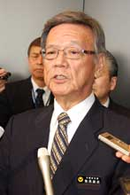 Okinawa Governor conveys his opposition to new US base