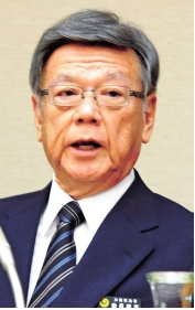 Okinawa Governor asks for construction work of US base to be halted while panel examines its legality