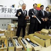 Okinawa branch of the Japan High School Baseball Federation supports Tanzania with baseball gear donation