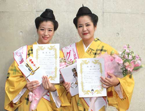 Yokota wins Miss <em>Onna Nabi</em> crown