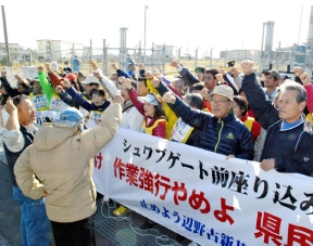 Diet, prefecture, city, town and village assembly members sit-in protest against new US base in Henoko