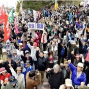 2,800 protesters demand government stop construction of new US base in Henoko