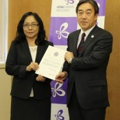 AmerAsian School in Okinawa receives the Japan Foundation Prizes for Global Citizenship