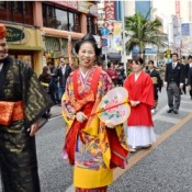 Okinawan couple holds a Ryukyuan wedding on Kokusai Street