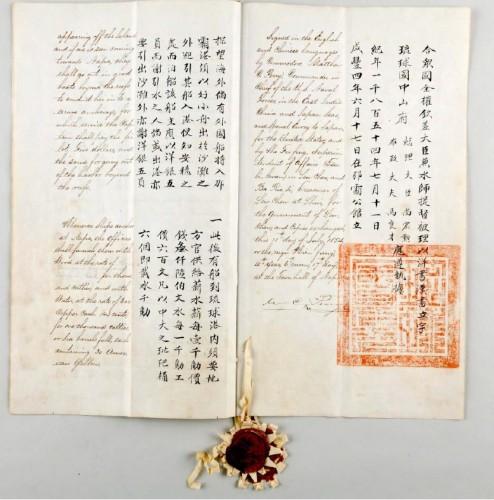Ryukyu's International Treaties return to Okinawa after 141 years