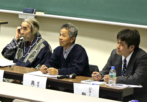 Symposium on right to self-determination for Ainu and Ryukyuan