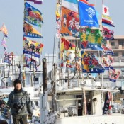 Big catch flags waving on Lunar New Year in Itoman
