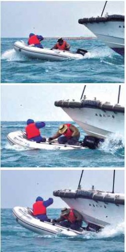 JCG's craft hits rubber boat carrying Henoko protesters