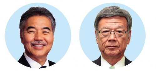 Okinawa Governor Onaga and Hawaii State Governor Ige to make their first diplomatic visits to the sister-islands
