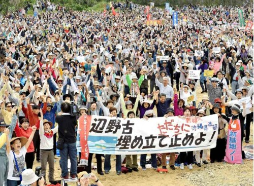 3,900 people including vice governor rally against construction of new US base in Henoko