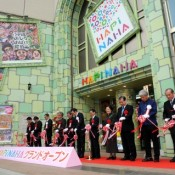 Grand opening for HAPINAHA at the former site of Mitsukoshi Department Store