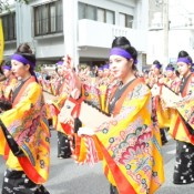<em>Juri-uma</em> parade performed in Tsuji