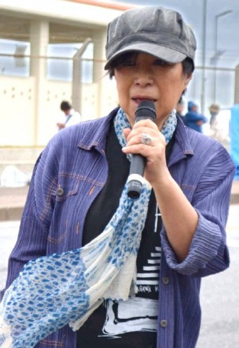 Acclaimed translator Kayoko Ikeda supports protest against Henoko landfill