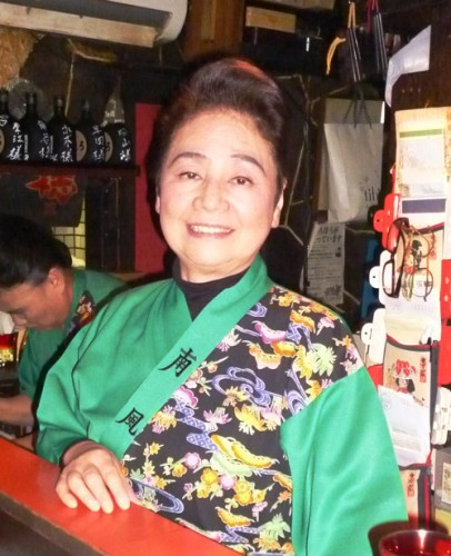 Okinawan Restaurant Nanpu closes after 67 years in Kabuki-Cho
