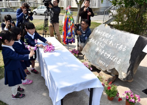 Monument built to honor victims of ordinance explosion at St. Matthew kindergarten