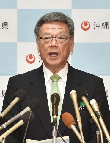 Okinawa Governor Onaga orders Japanese government to stop Henoko reclamation