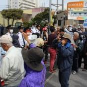 Henoko protester arrested