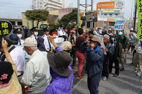 Henoko protester arrested