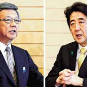 Governor Onaga asks Prime Minister to cancel construction of new US base at their first meeting