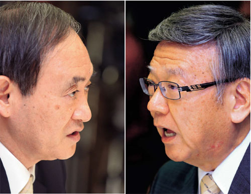 Okinawa Governor Onaga compares the Japanese government to the island's former