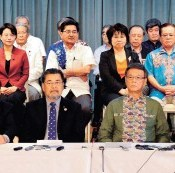 Henoko fund set up to help block construction of new US base