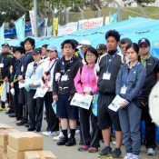Employees of Kanehide Holdings take part in sit-in at Camp Schwab gate