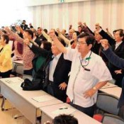 100 assembly members set up organization to block construction of new US base in Henoko