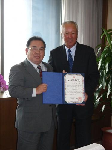 Renowned golfer Isao Aoki becomes goodwill ambassador for Okinawa