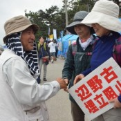 Leader of protest against new US base in Henoko quits because of illness