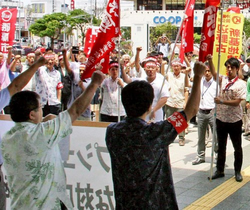 Public service employees' unions denounce 24-hour surveillance of Henoko protesters