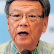 Okinawa Governor conveys his intention of investigating Henoko to central government