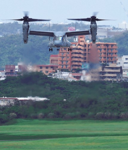 Osprey crashes in Hawaii, one dead; same model as Ospreys deployed at Futenma