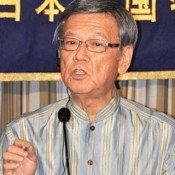 Governor Onaga tells foreign media: Tokyo's Henoko policy is like US policy during occupation