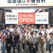 """Kokusai dori yatai mura"" opens on June 19 at the site after Grand Orion"