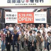 """Kokusai dori yatai mura"" opens on June 19 at the site after Grand Orion"