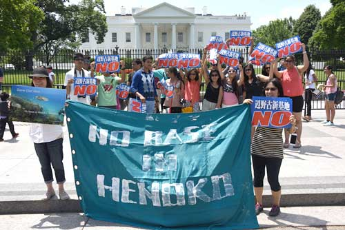 "Okinawans stand in front of The White House to demand ""No Base to Henoko"""