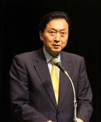 Former Prime Minister Hatoyama promotes Okinawa's peaceful role in East Asia