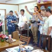 Okinawa City to market itself as cosmopolitan